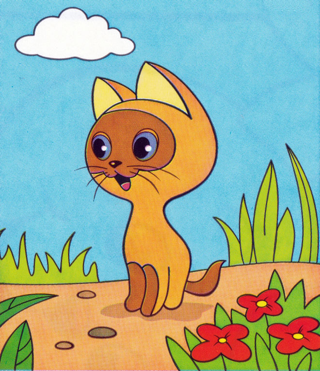 Картинки к рассказу котенок по имени гав