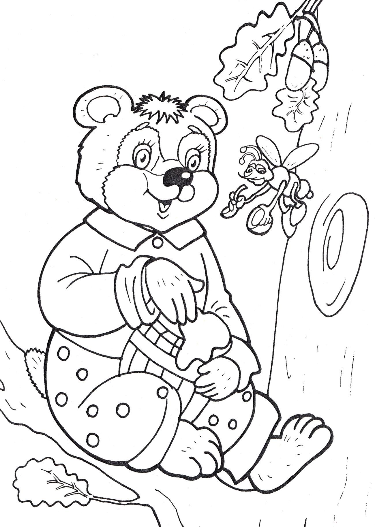 Раскраска Медвеженок на дереве - распечатать бесплатно