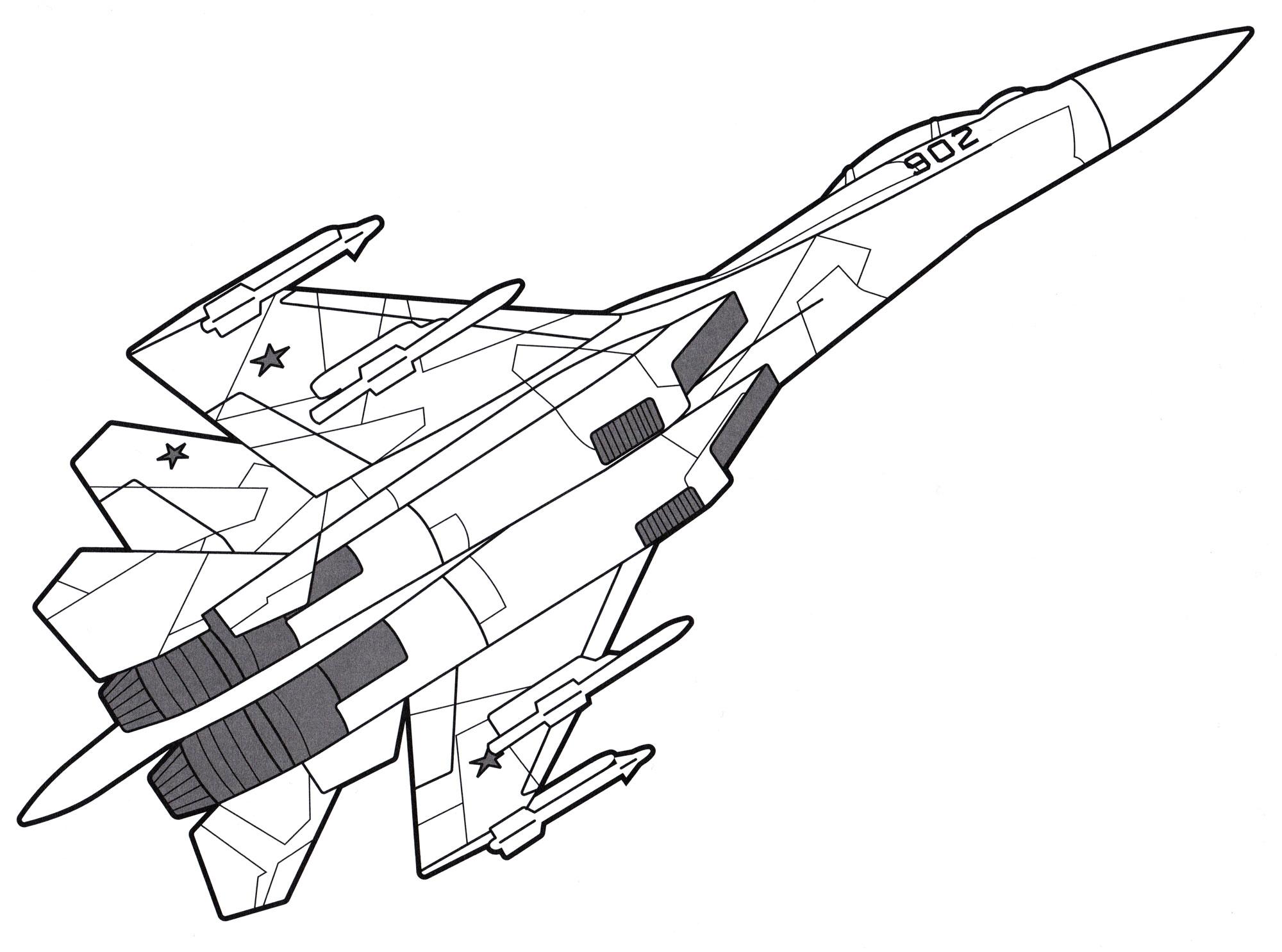 Раскраска Су-35 - распечатать бесплатно