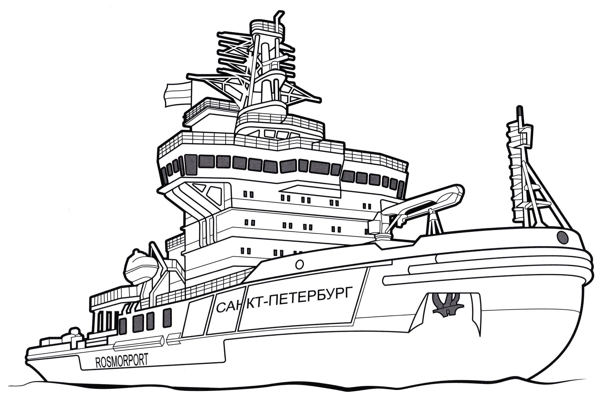 раскраски картинки кораблей прямые побеги украшает