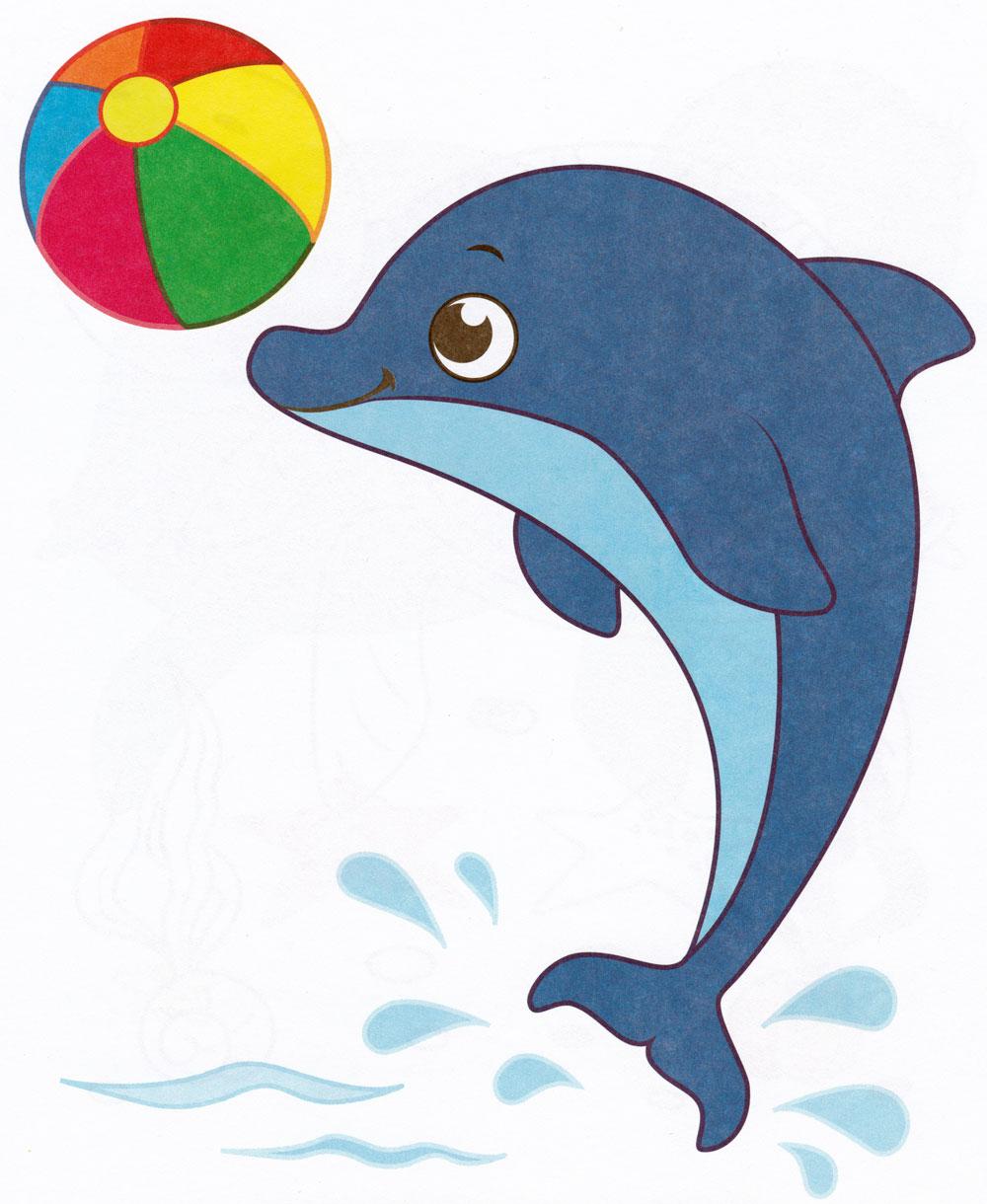 Раскраска Дельфин с мячиком - распечатать бесплатно