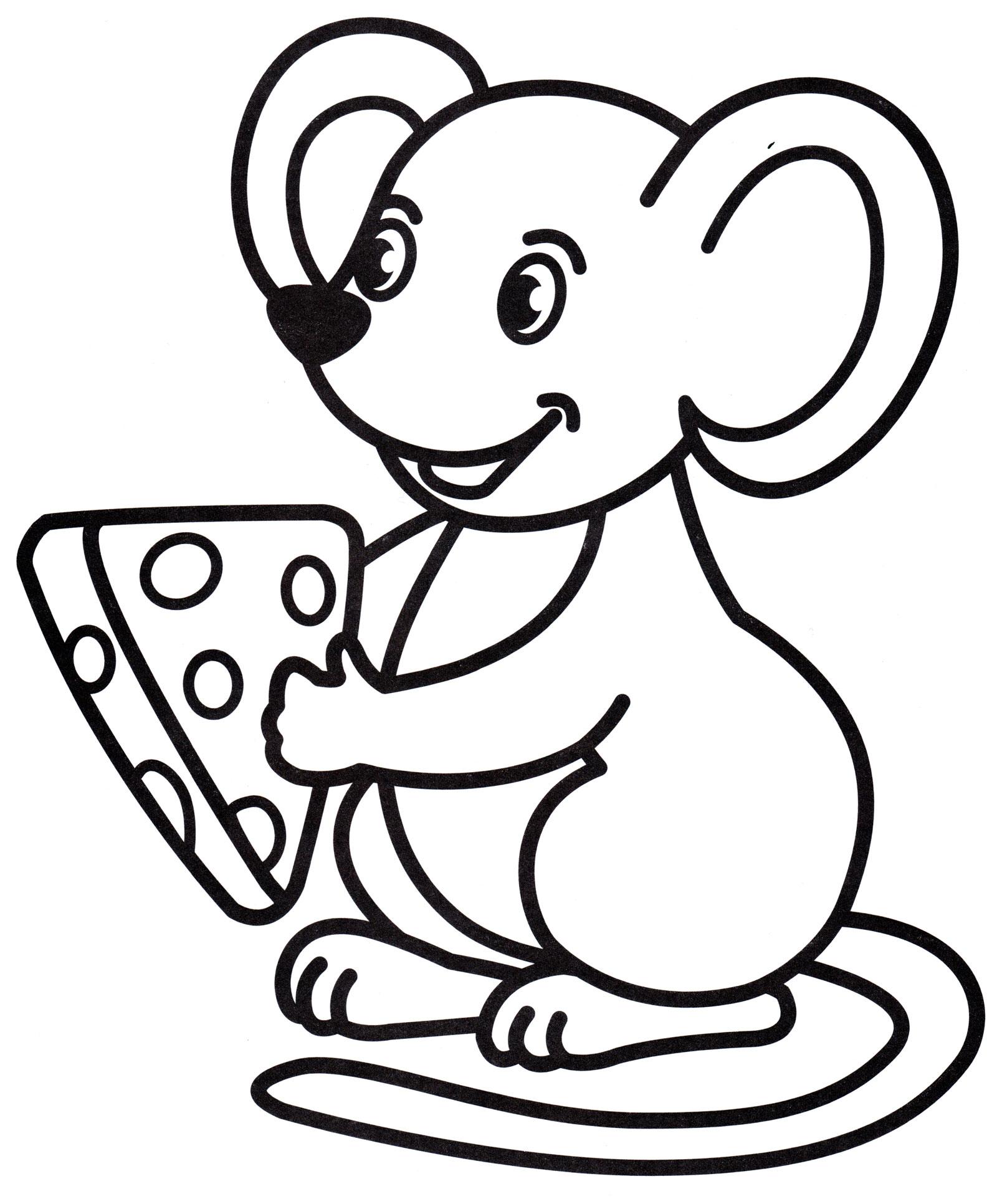 Распечатать картинки мышонка