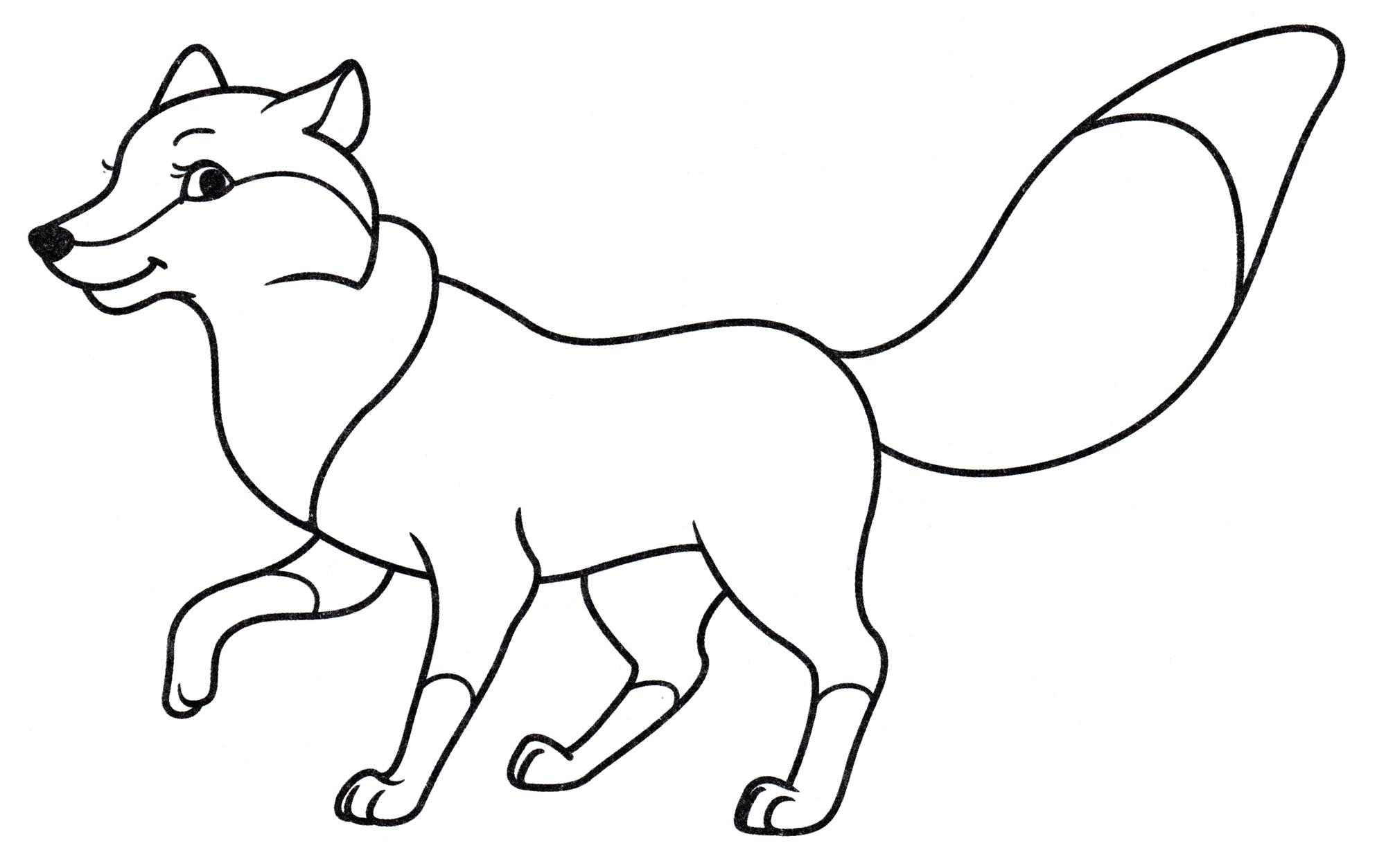 нужный картинка лисы печать вероятно, увидите