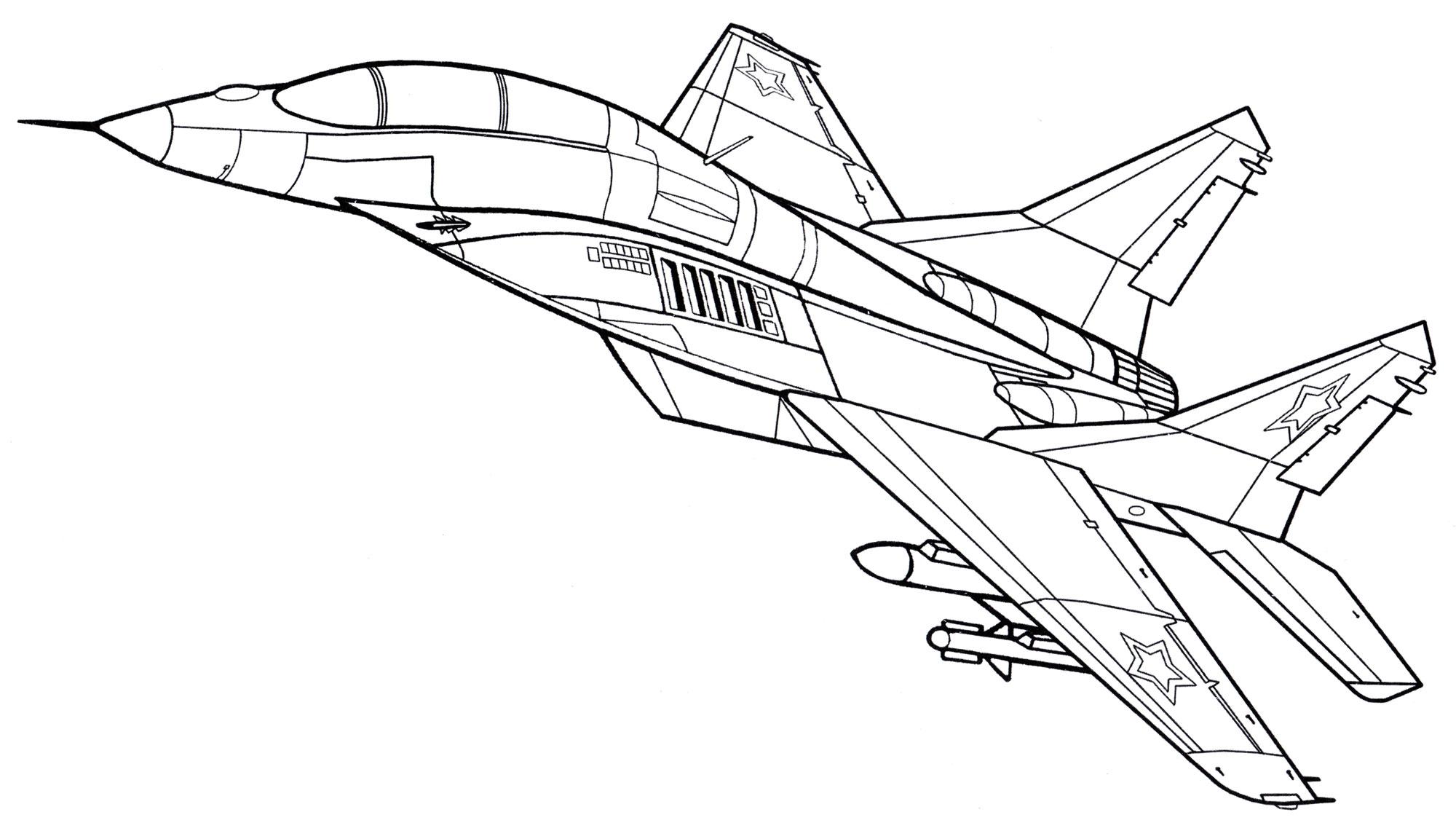 Раскраска Фронтовой истребитель МиГ-29 - распечатать бесплатно
