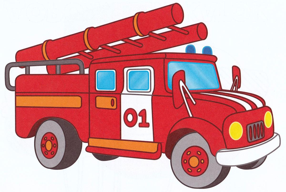 пожарная машина фото рисунок проведения обряда