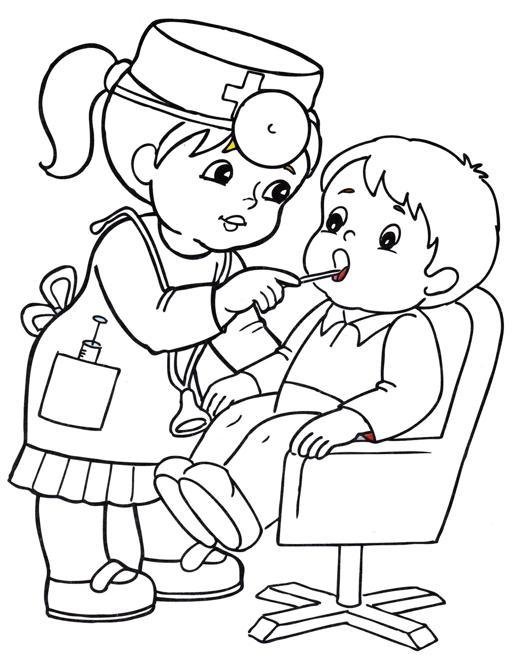 Картинки раскраски для детей в доу
