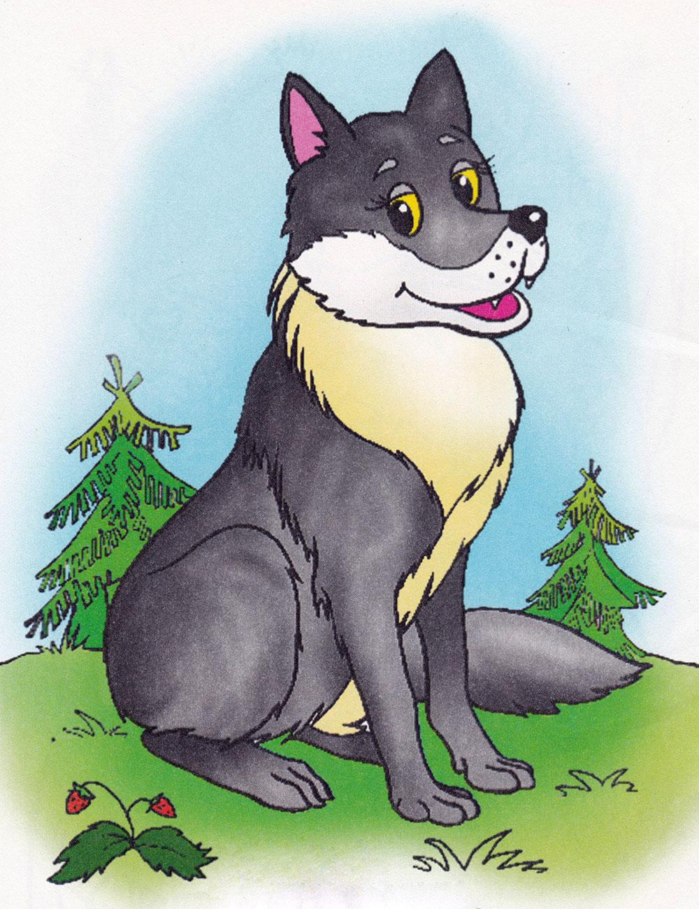 Раскраска Волк на лугу - распечатать бесплатно