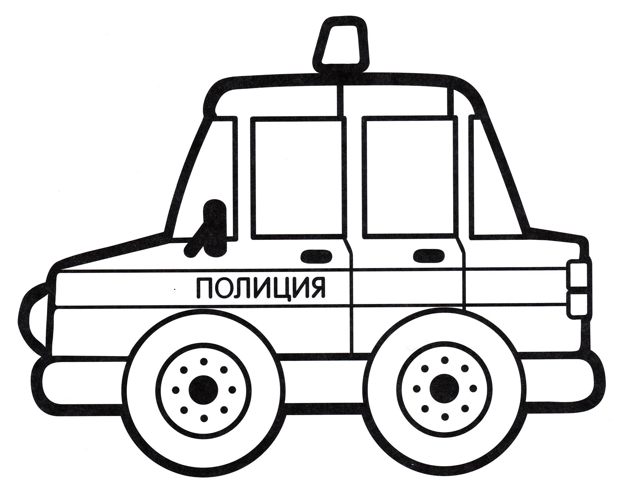 Раскраска Маленькая машинка полиции - распечатать бесплатно