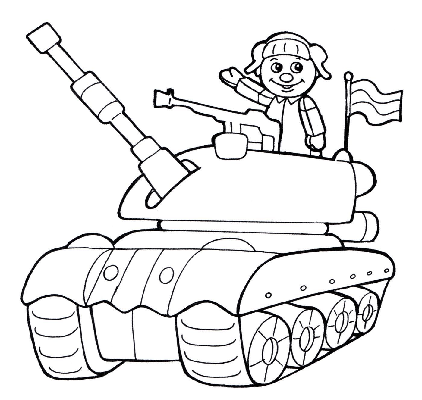 Военная открытка раскраска