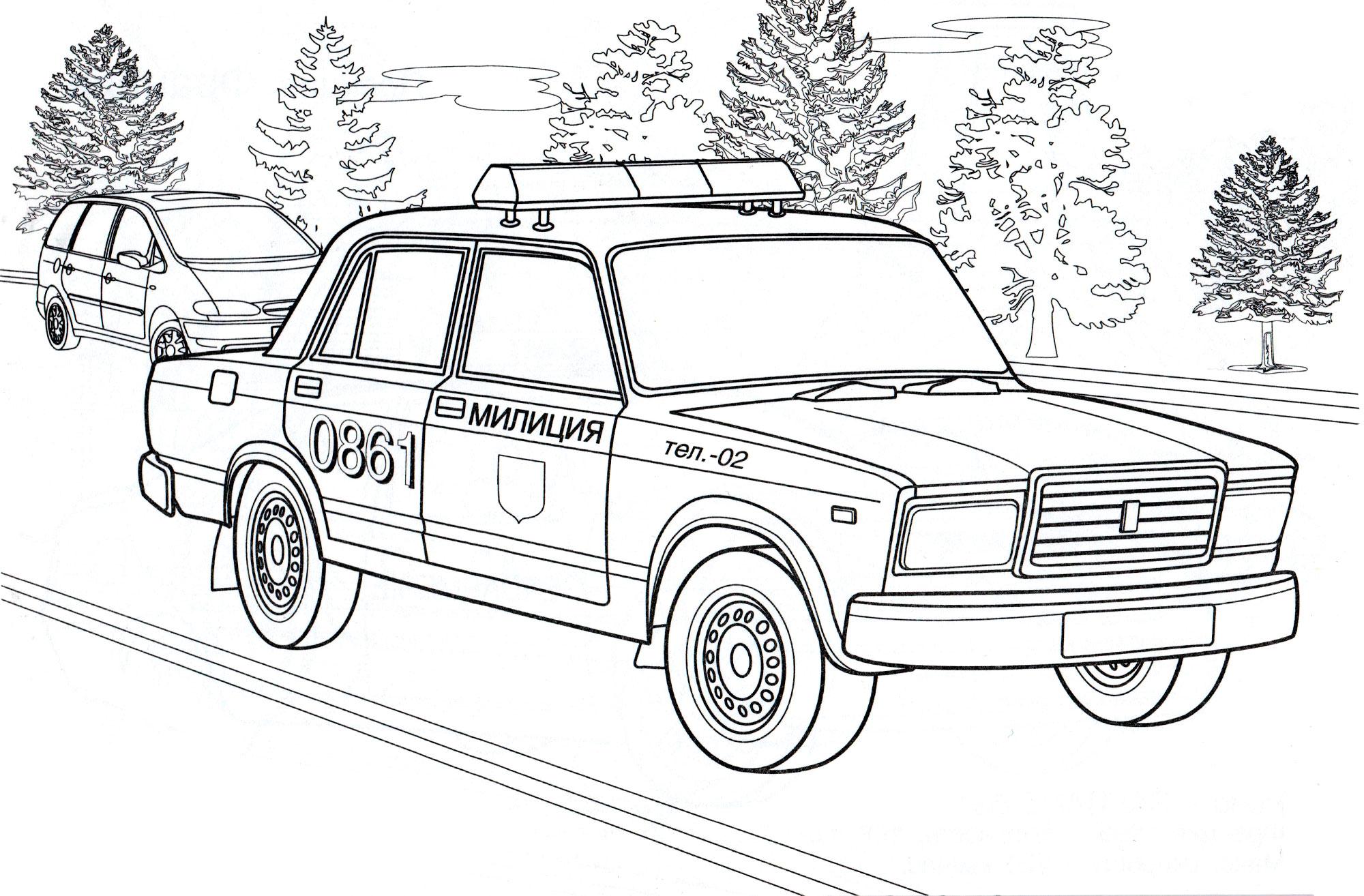 Раскраска Машина милиции Россия - распечатать бесплатно