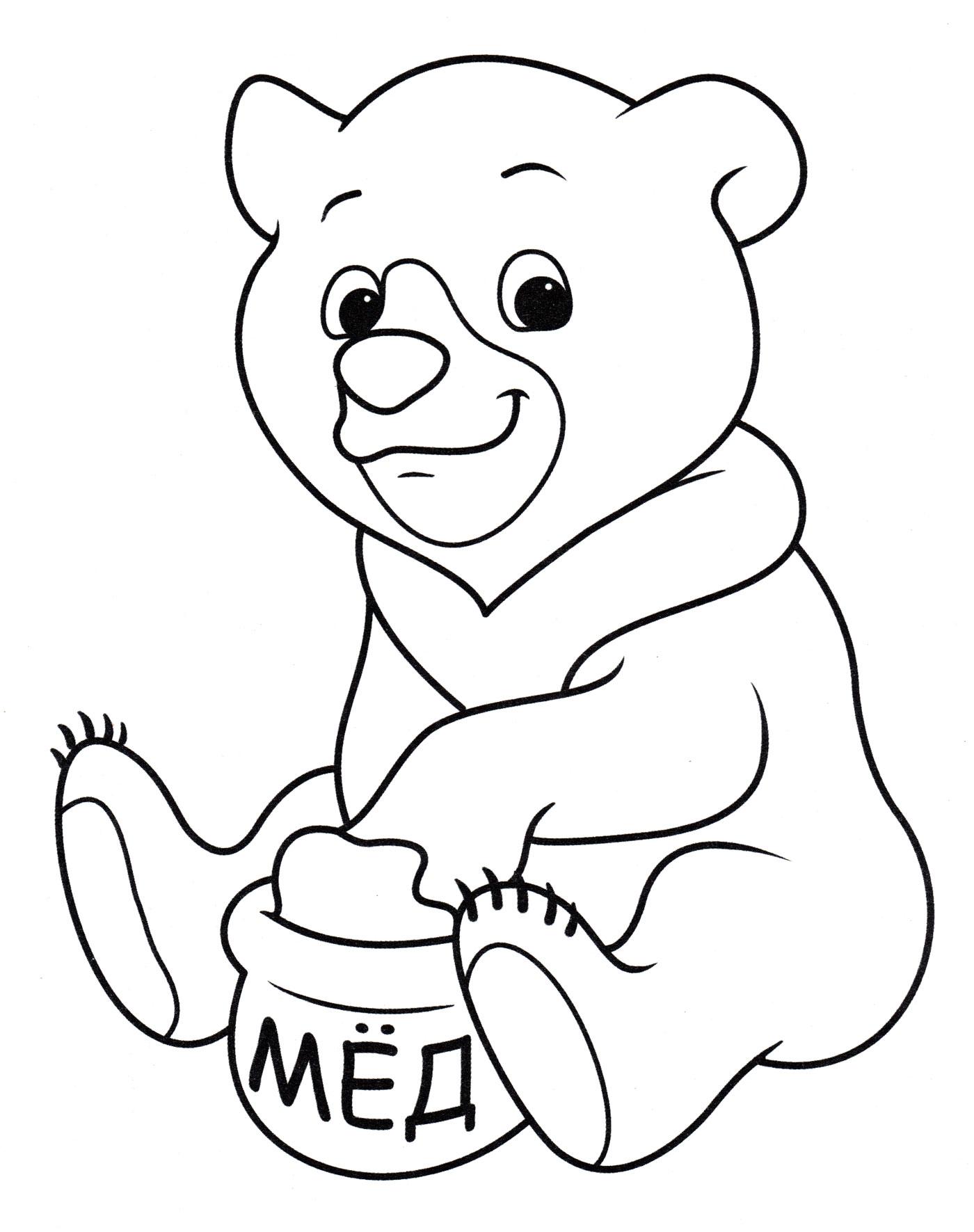 Нарисовать картинку мишка с медом карандашом