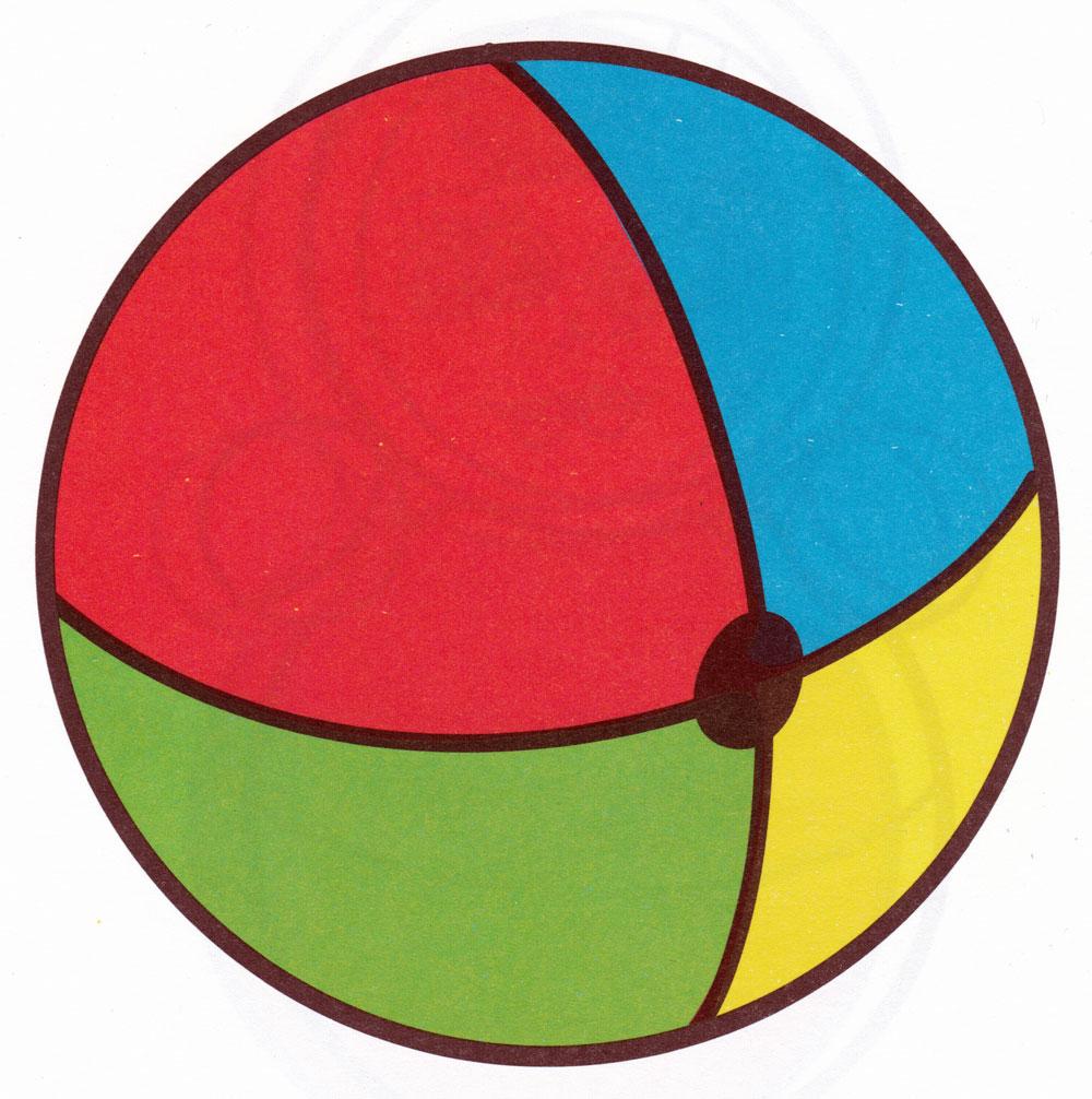 рисование мячика картинки самый
