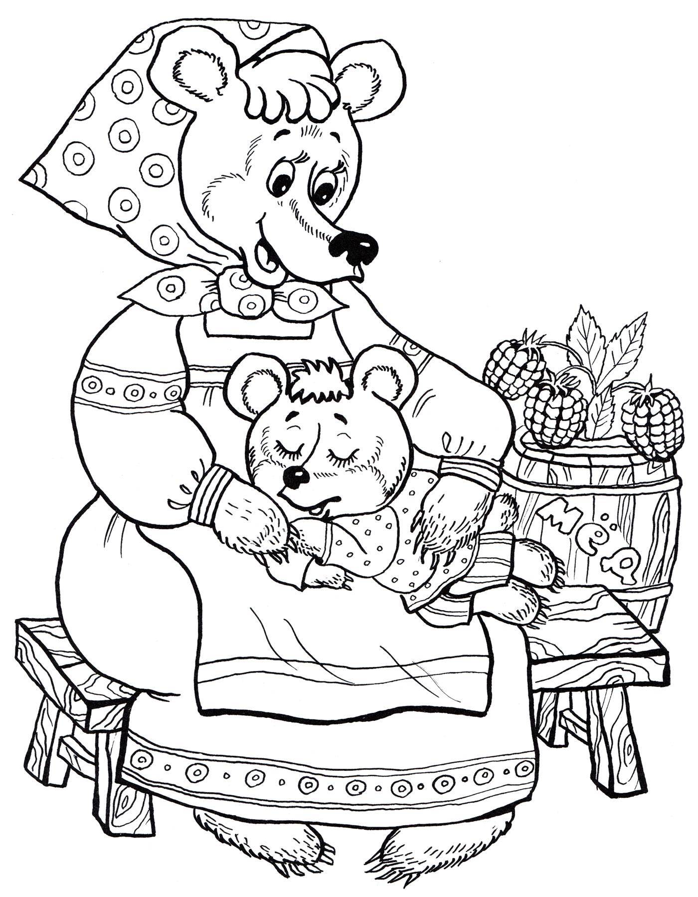 Раскраска Медвежонок и его мама - распечатать бесплатно