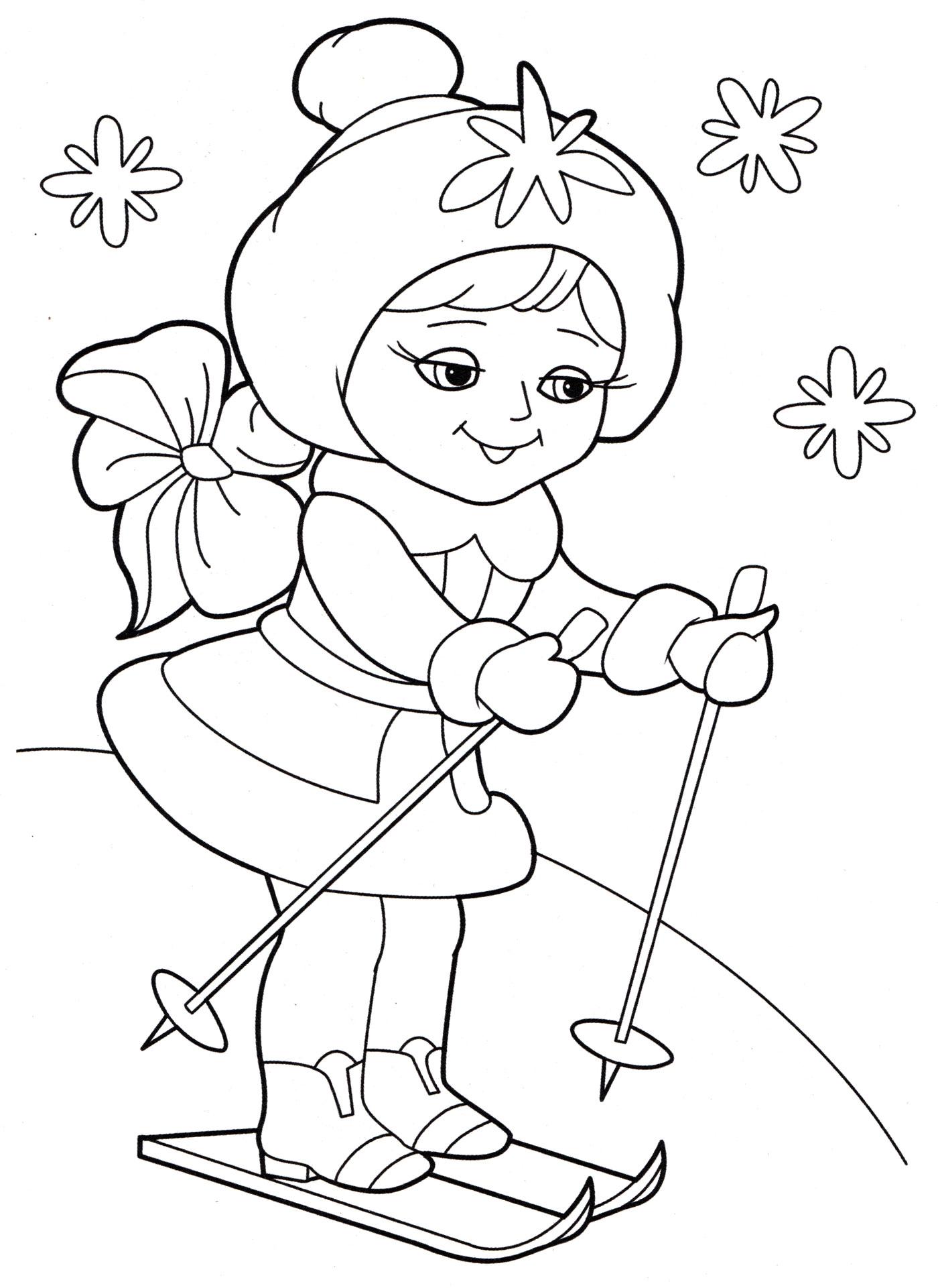 Раскраска лыжи распечатать
