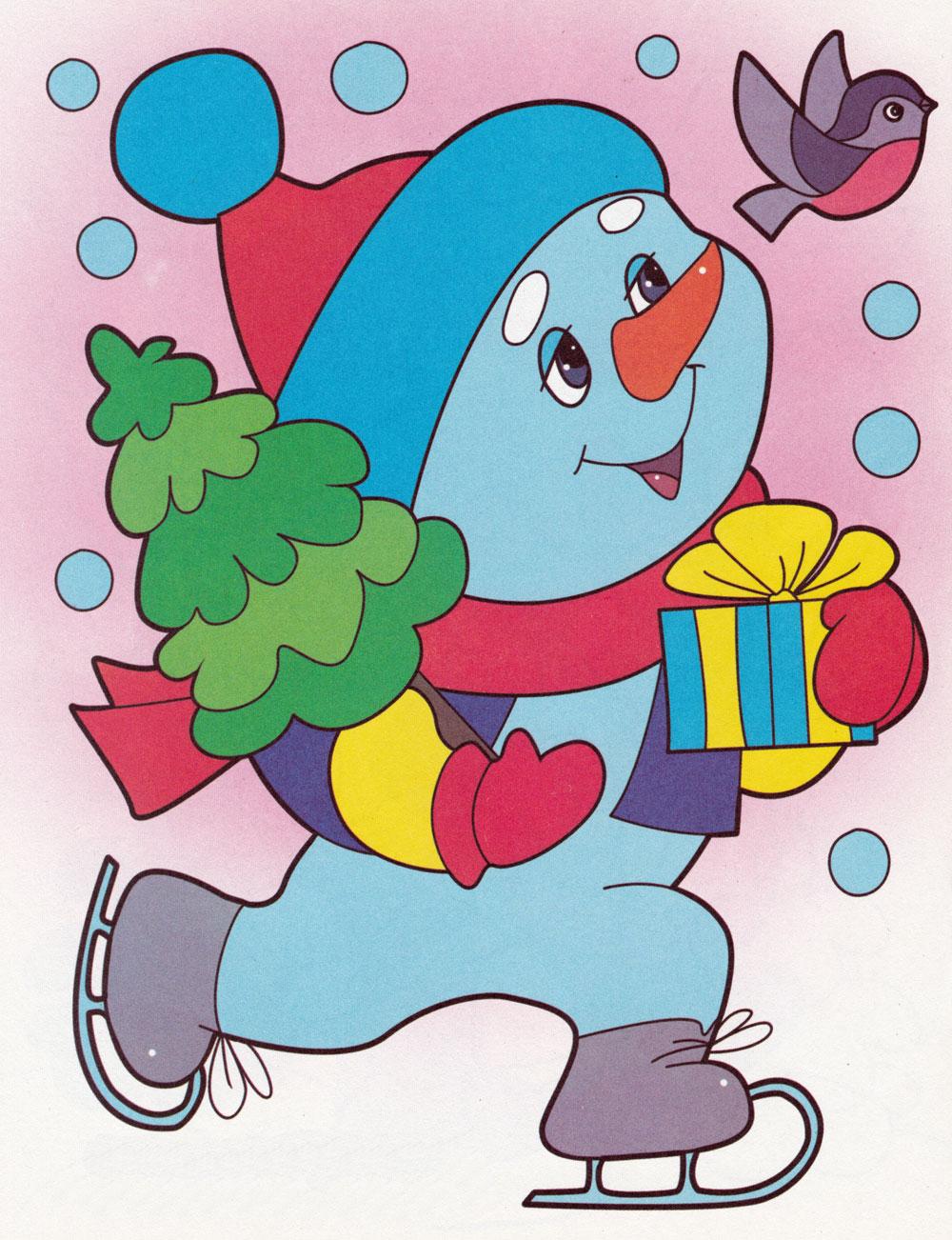 Раскраска Снеговик с подарками - распечатать бесплатно