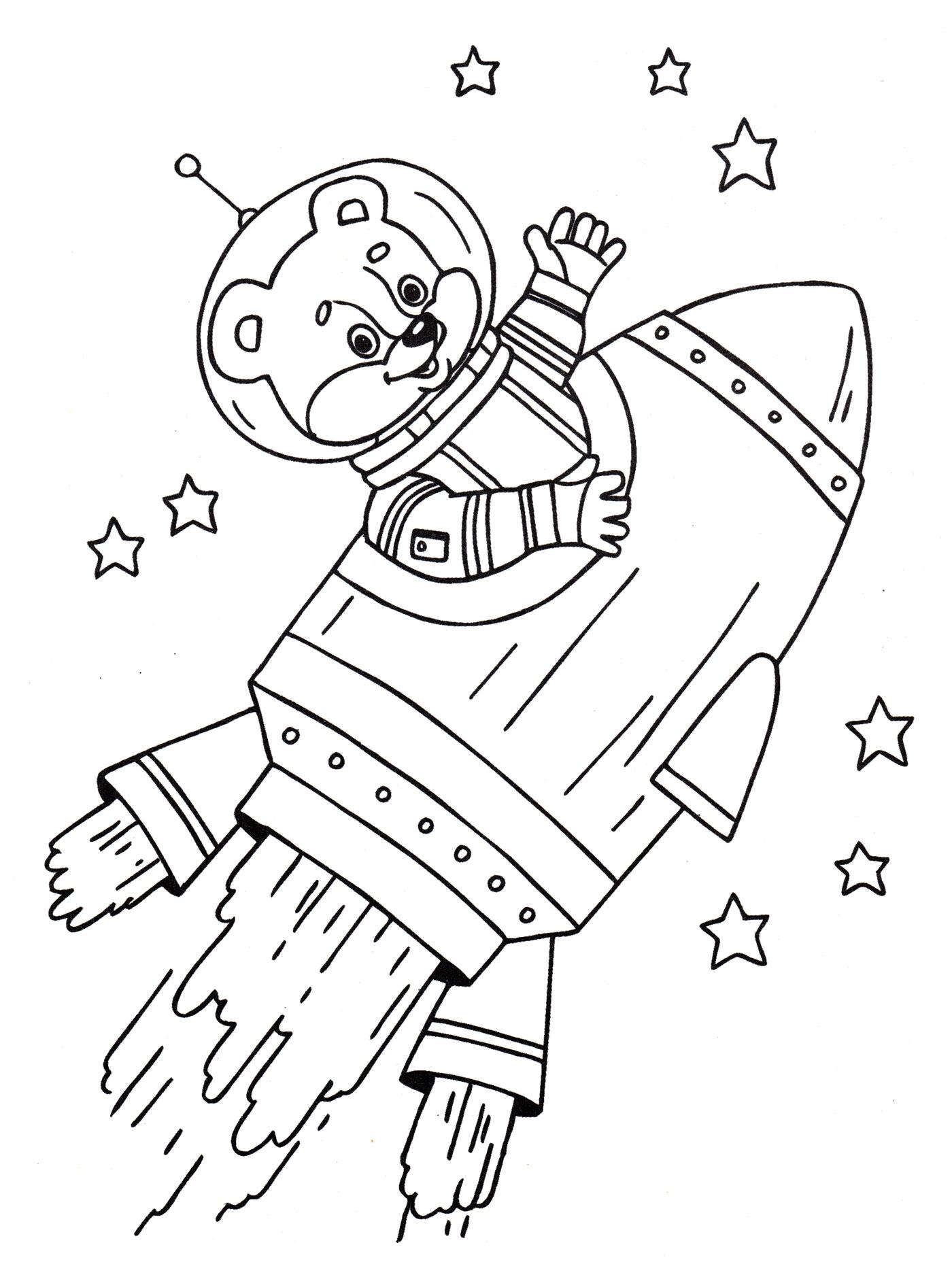космонавт раскраска в космосе фото которого