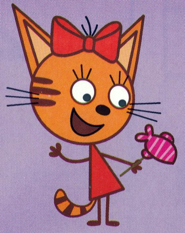 картинки карамельки из трех котов расскажу вам