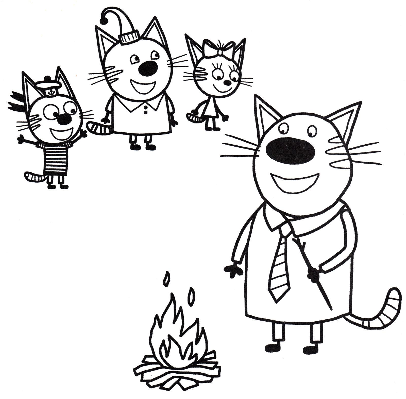 Раскраска Папа кот развел костер | Раскраски Три кота