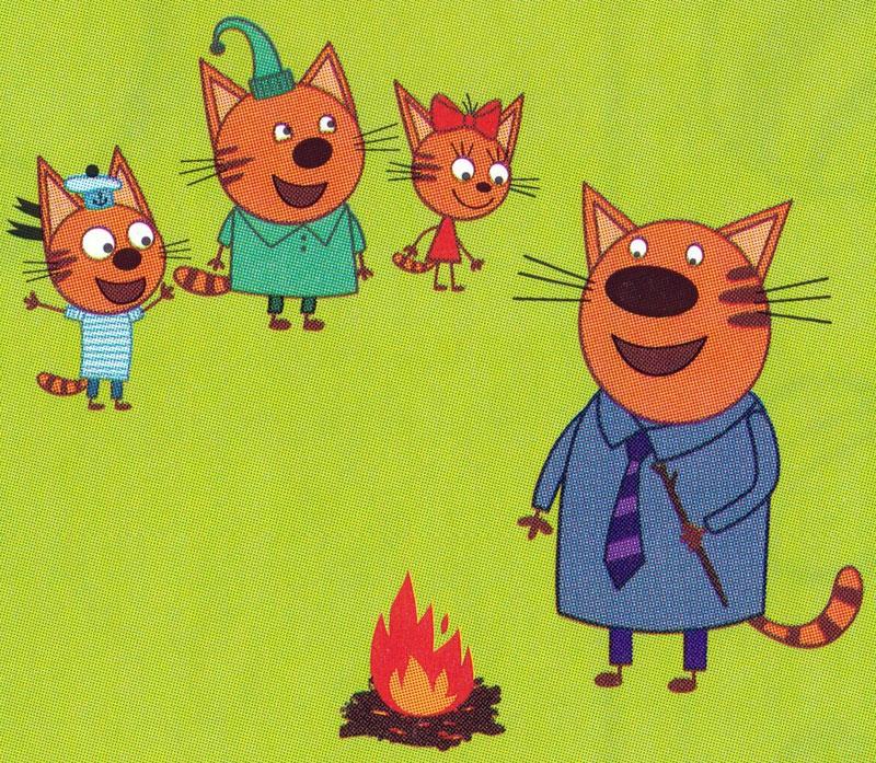 раскраска папа кот развел костер раскраски три кота
