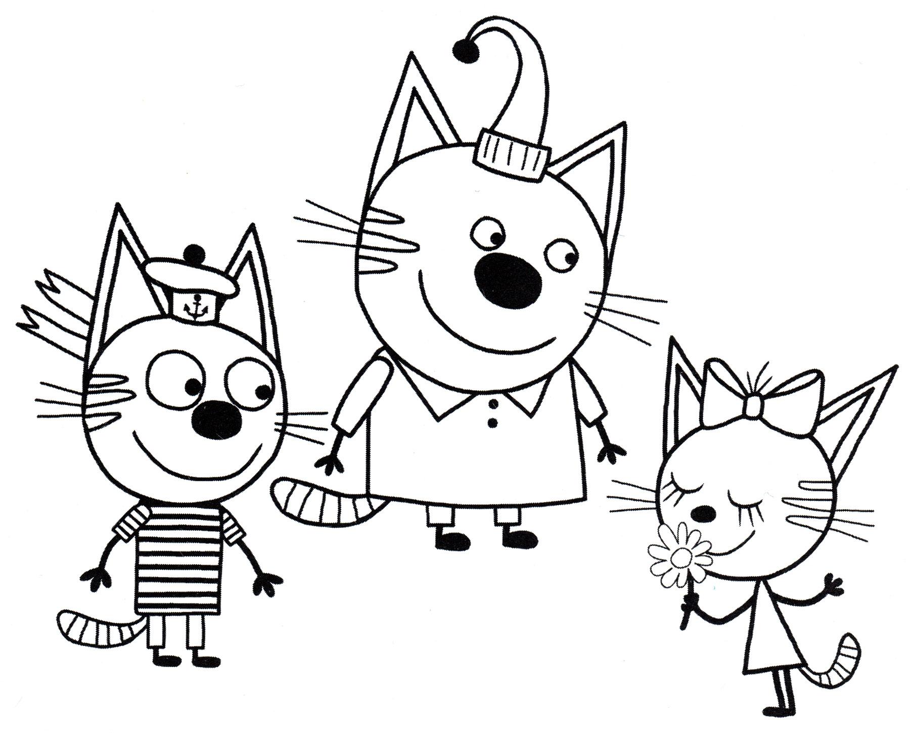 Раскраска Коржик, Компот и Карамелька | Раскраски Три кота