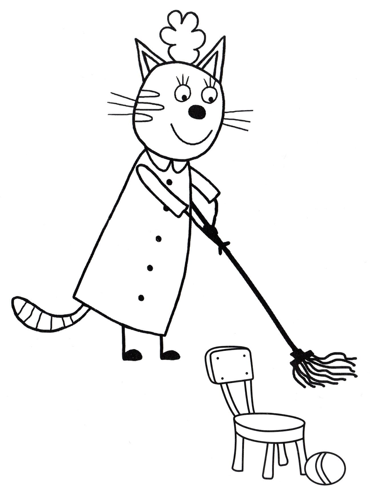 Раскраска Мама Кисуля убирается | Раскраски Три кота
