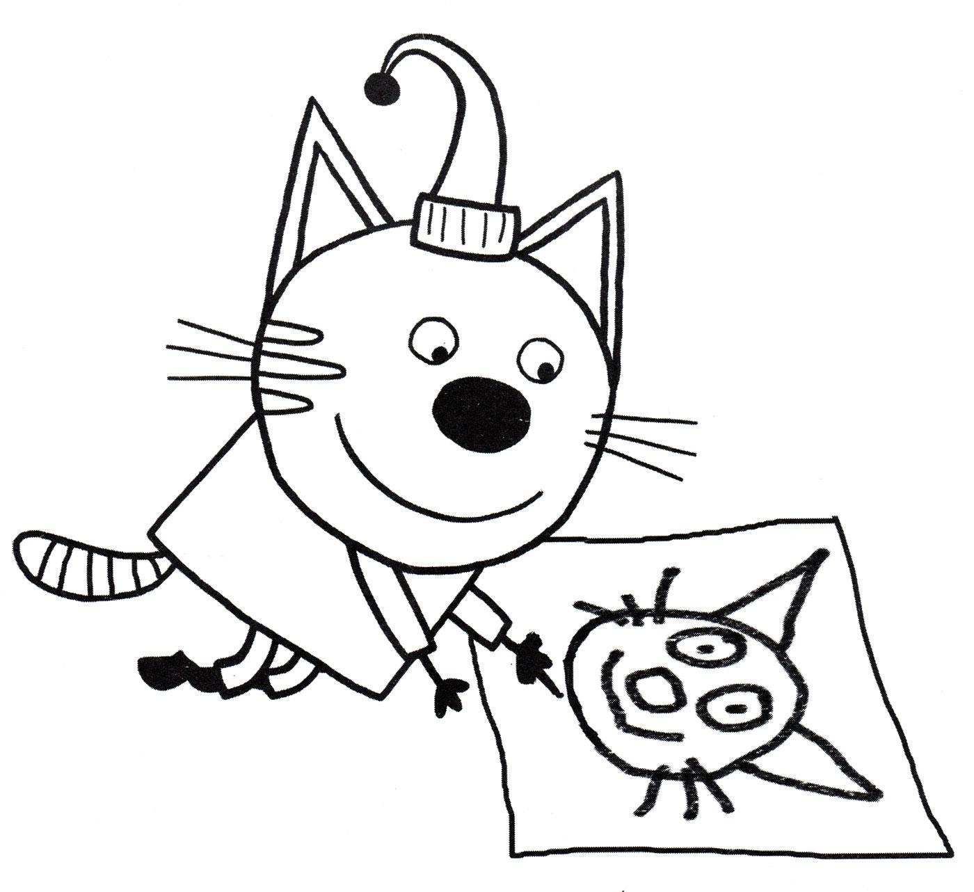 раскраска компот рисует раскраски три кота