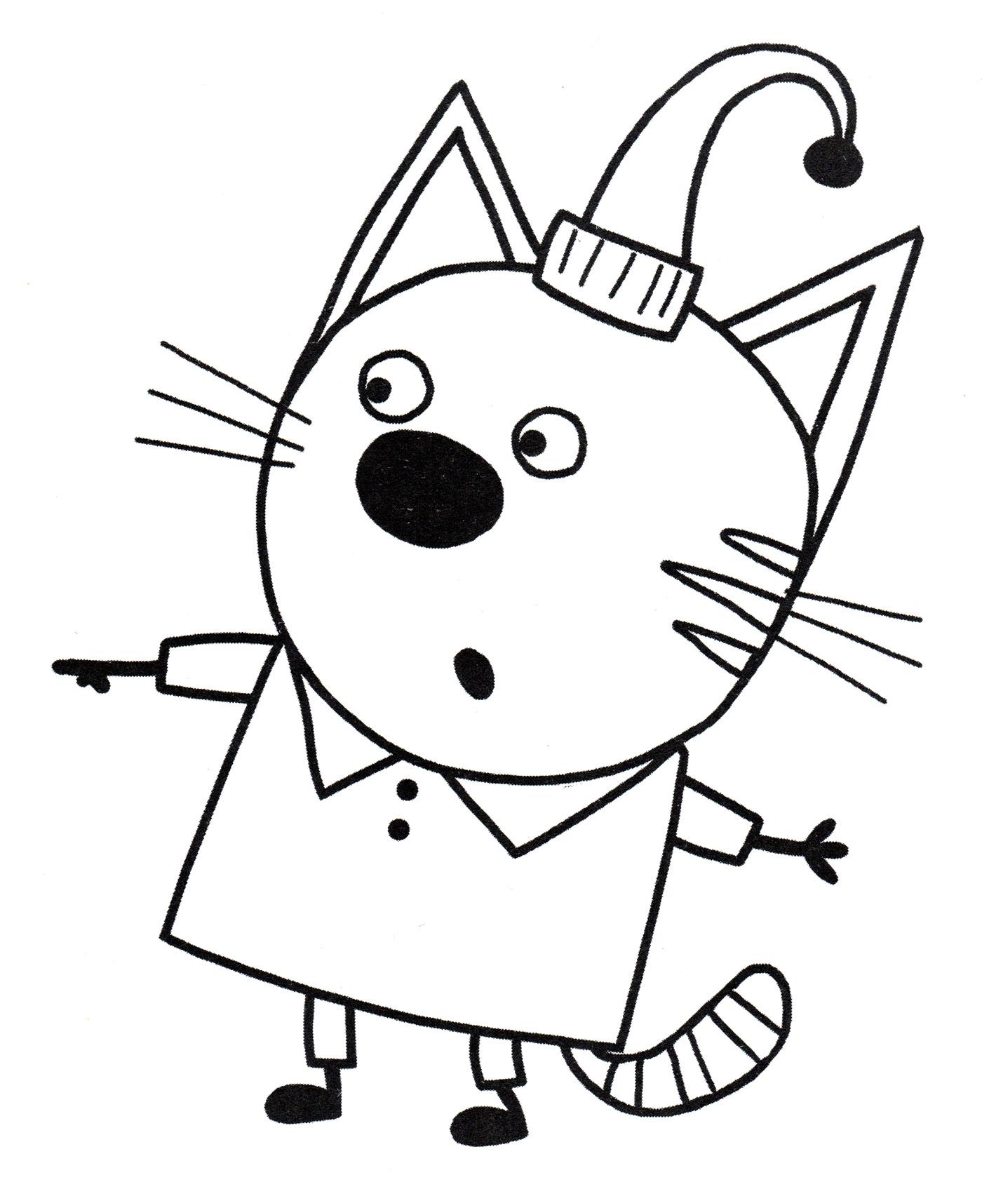 Раскраска Компот что-то увидел | Раскраски Три кота