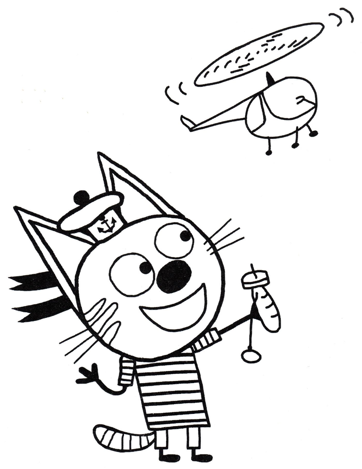 Раскраска Коржик и вертолет | Раскраски Три кота