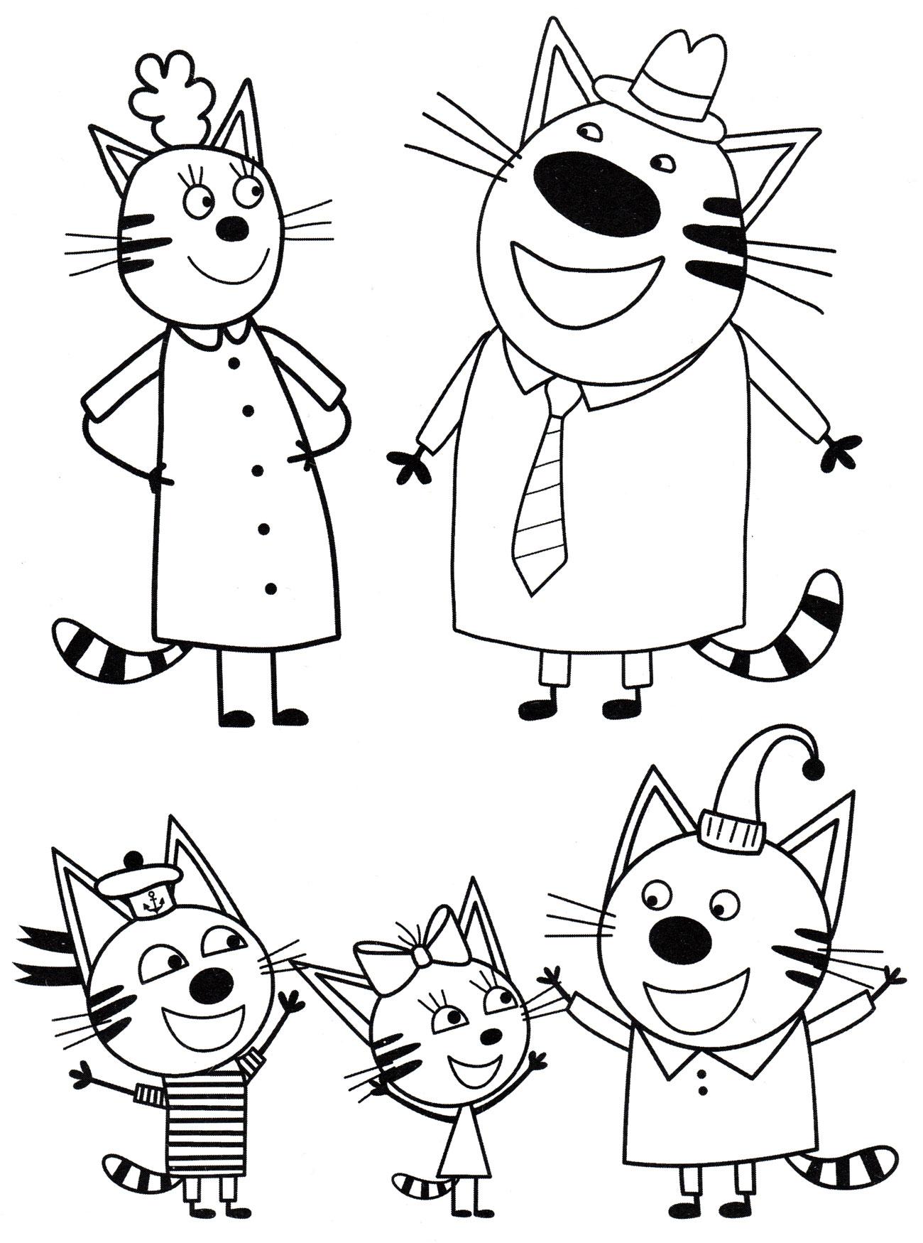Раскраска Все главные персонажи | Раскраски Три кота