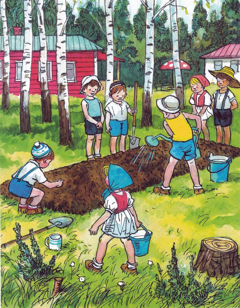 Труд взрослых в огороде картинки составить сборник
