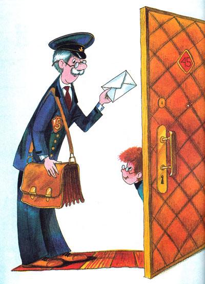 вас картинка ленинградский почтальон знакомых кто ларго