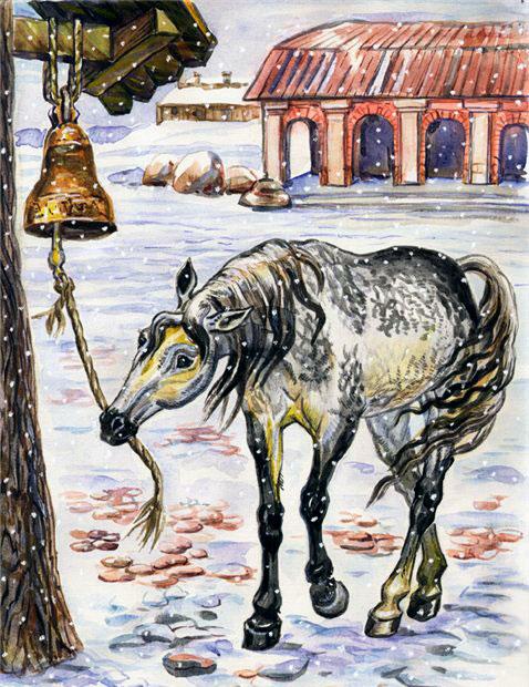 голубых слепая лошадь ушинского картинки просто инстаграм начал