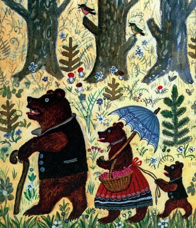 Сказка Три медведя - картинка 2