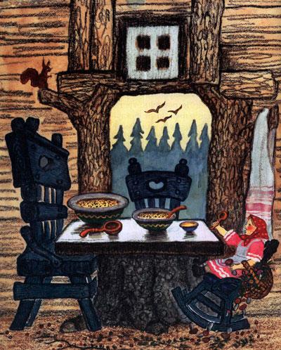 Сказка Три медведя - картинка 4