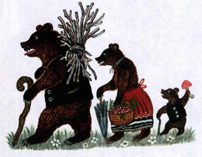 Сказка Три медведя - картинка 7