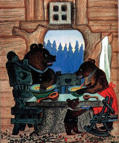 Сказка Три медведя - картинка 8