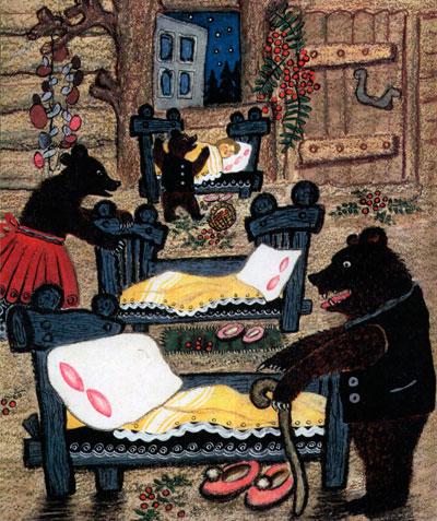 Сказка Три медведя - картинка 9