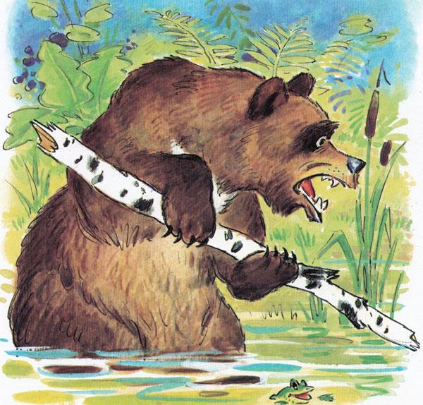 побаловали кота картинки из сказки краденое солнце медведь зависимости конструкции