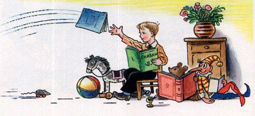 Мойдодыр - книжка вернулась к мальчику