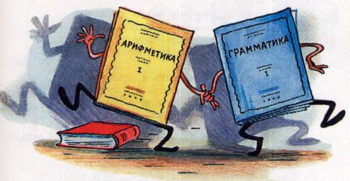 Мойдодыр - арифметика и грамматика танцуют
