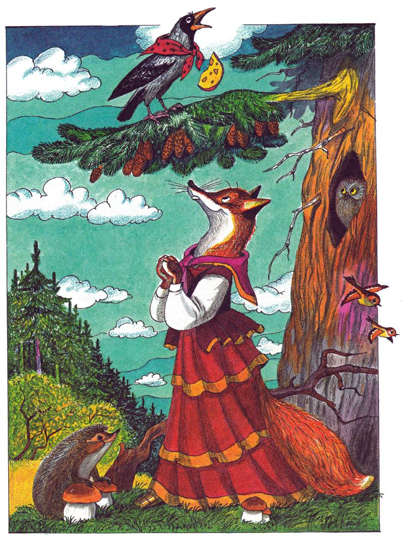 Картинки сказки лисица и ворона
