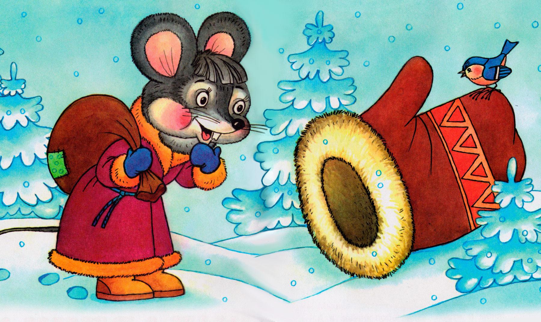 картинка волка из сказки рукавичка думаете это
