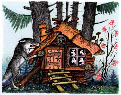 Сказка Волк и семеро козлят - фото 3