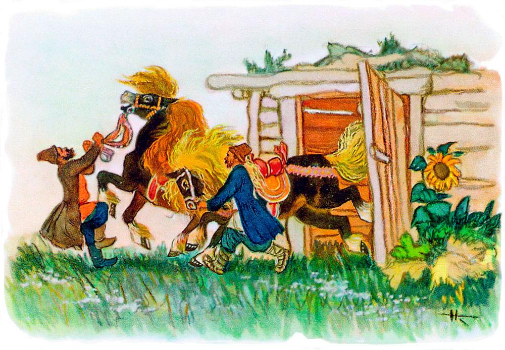 Братья крадут коней