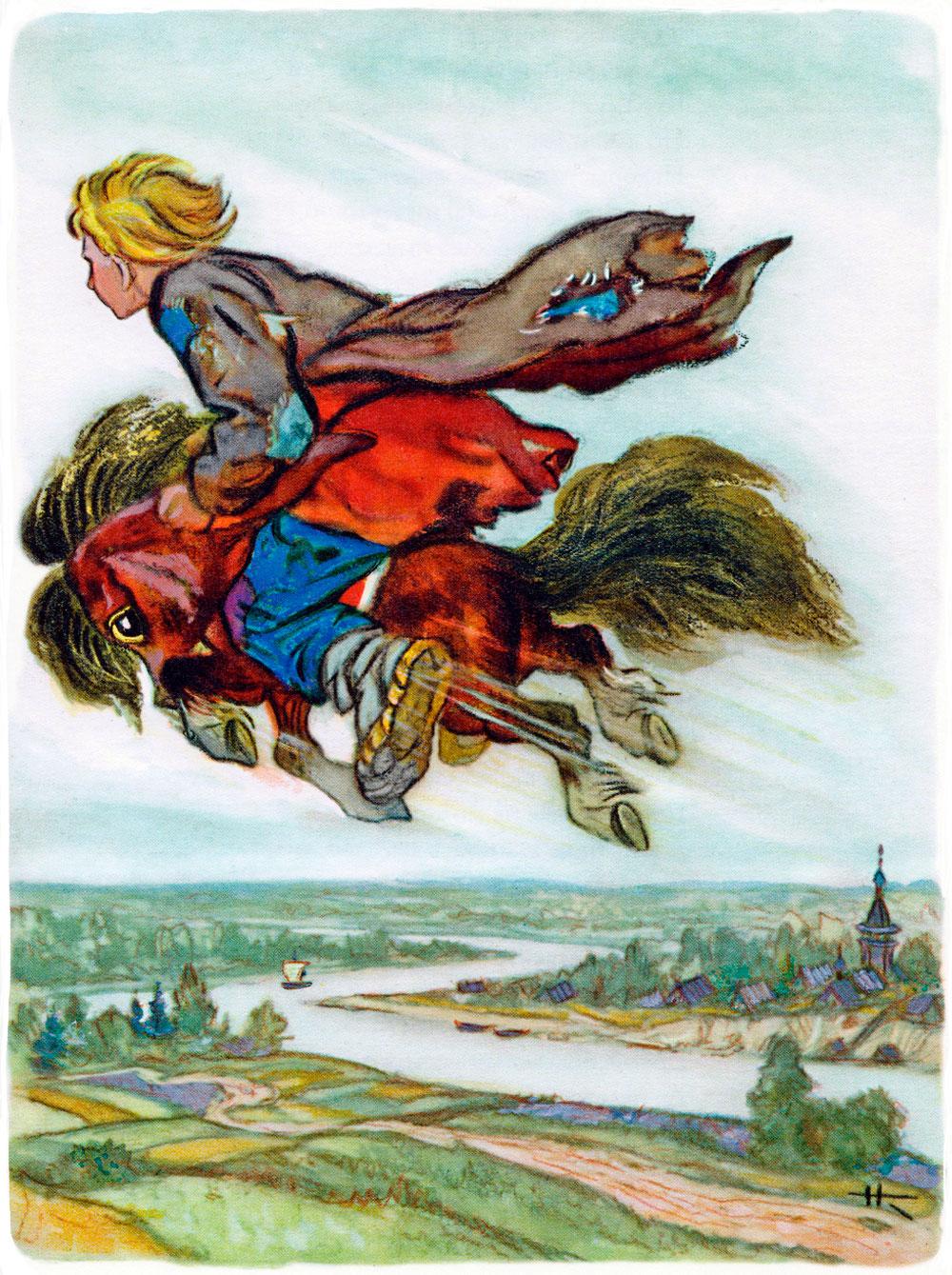 Иван на коньке-горбунке