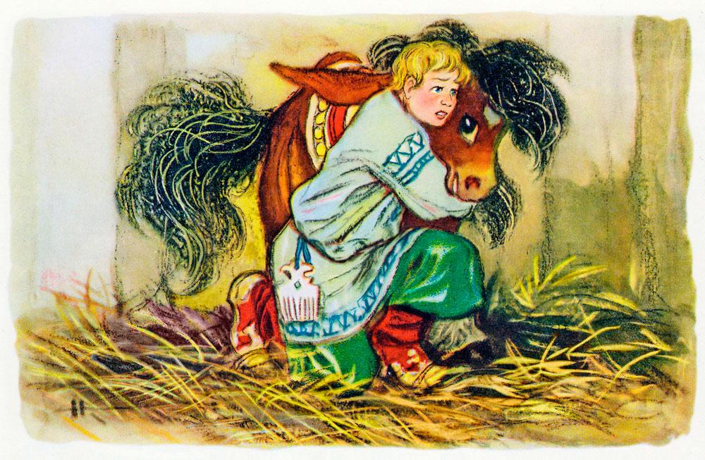 Иван обнимает конька-горбунка