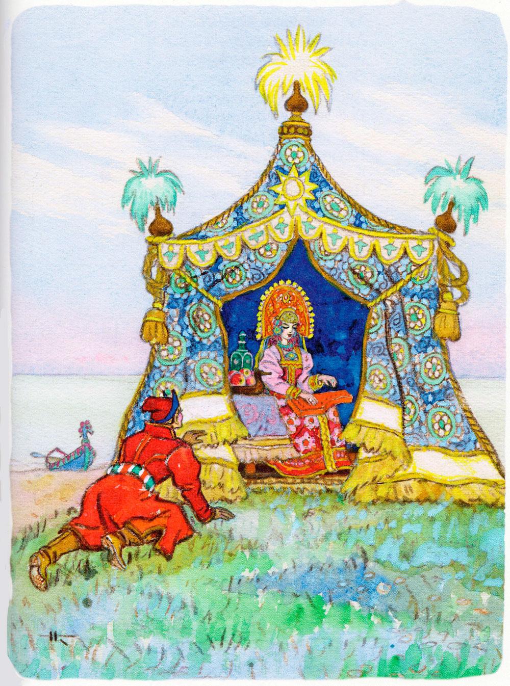 Царь-девица в шатре