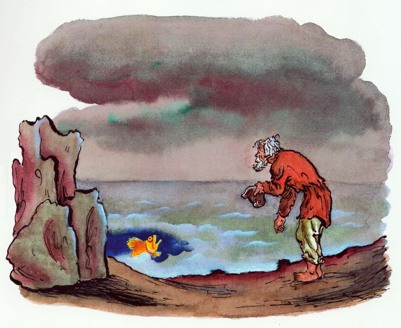 Сказка о рыбаке и рыбке - Александр Пушкин, читать онлайн