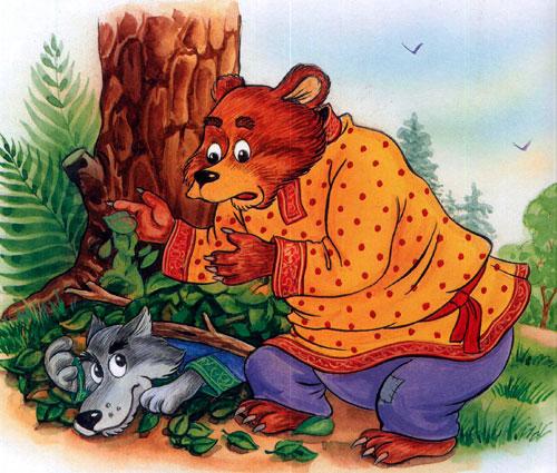 иллюстрации к русской народной сказке лиса волк и медведь время сезам