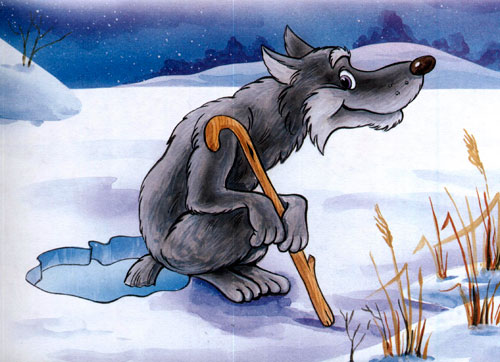 Лисичка-сестричка и волк - картинка 5